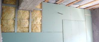 Стены, отделанные гипсокартоном