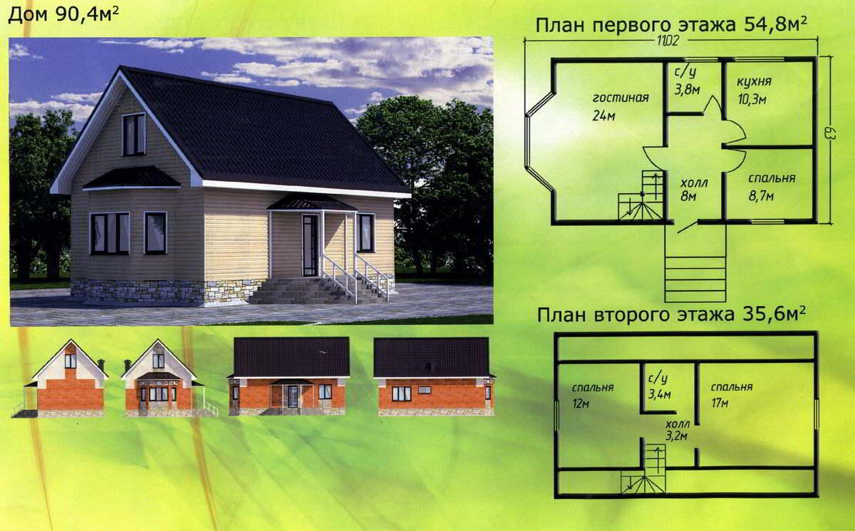 Вариант проекта дома