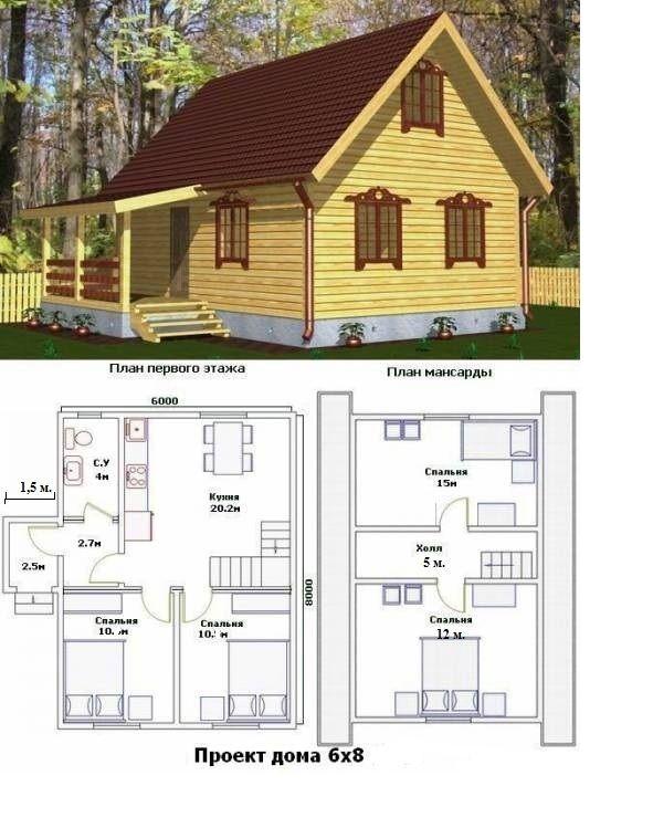 Проект дома 6*8