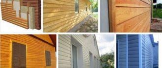 Варианты отделки фасада каркасного дома