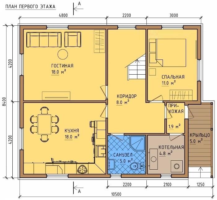 План дома 8 на 10 первая часть