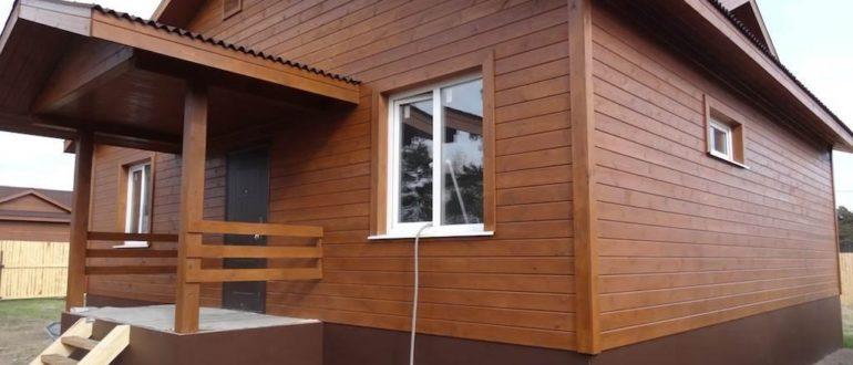 Дом с отделкой имитацией бруса