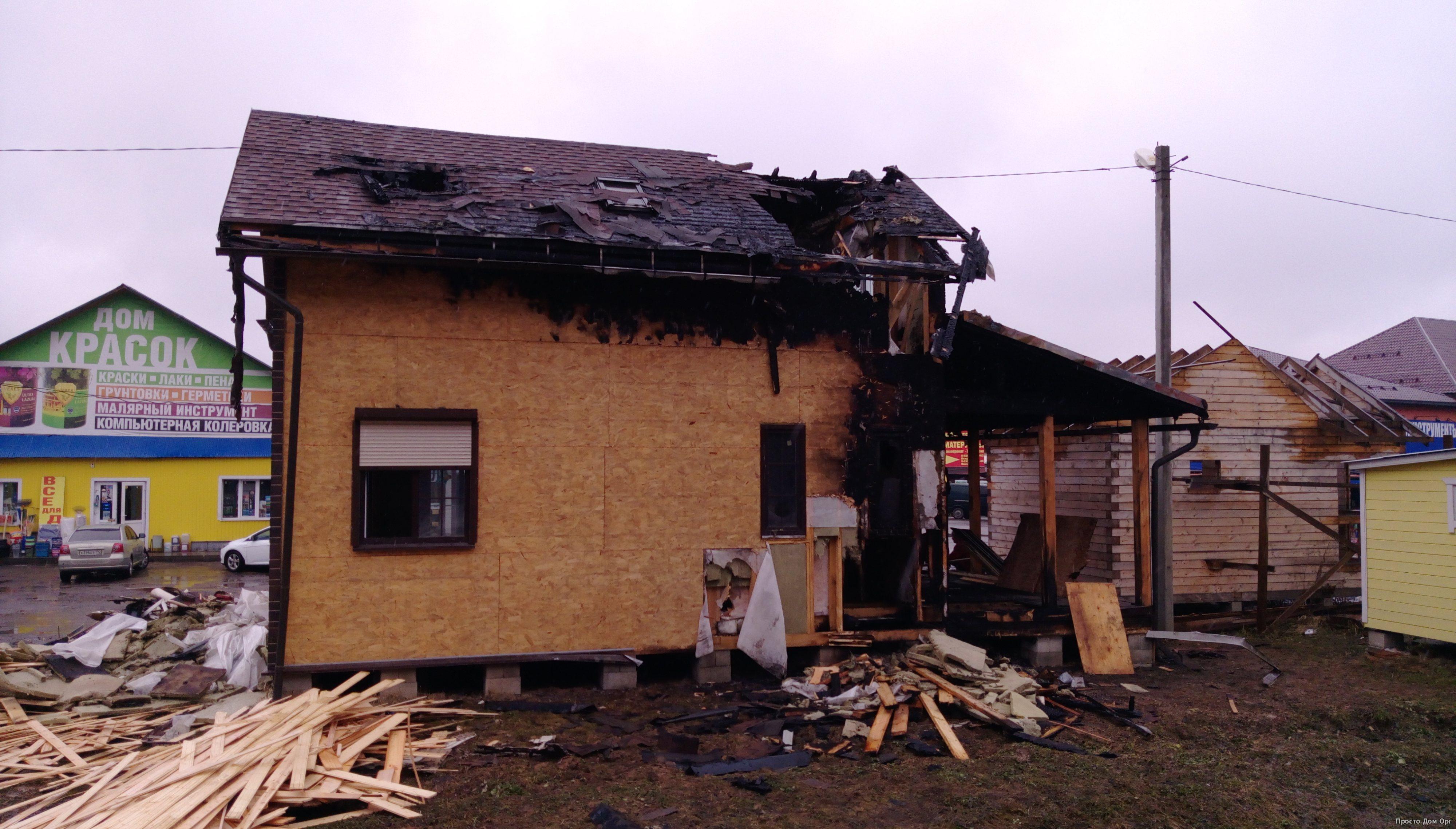 Дом из СИП после пожара