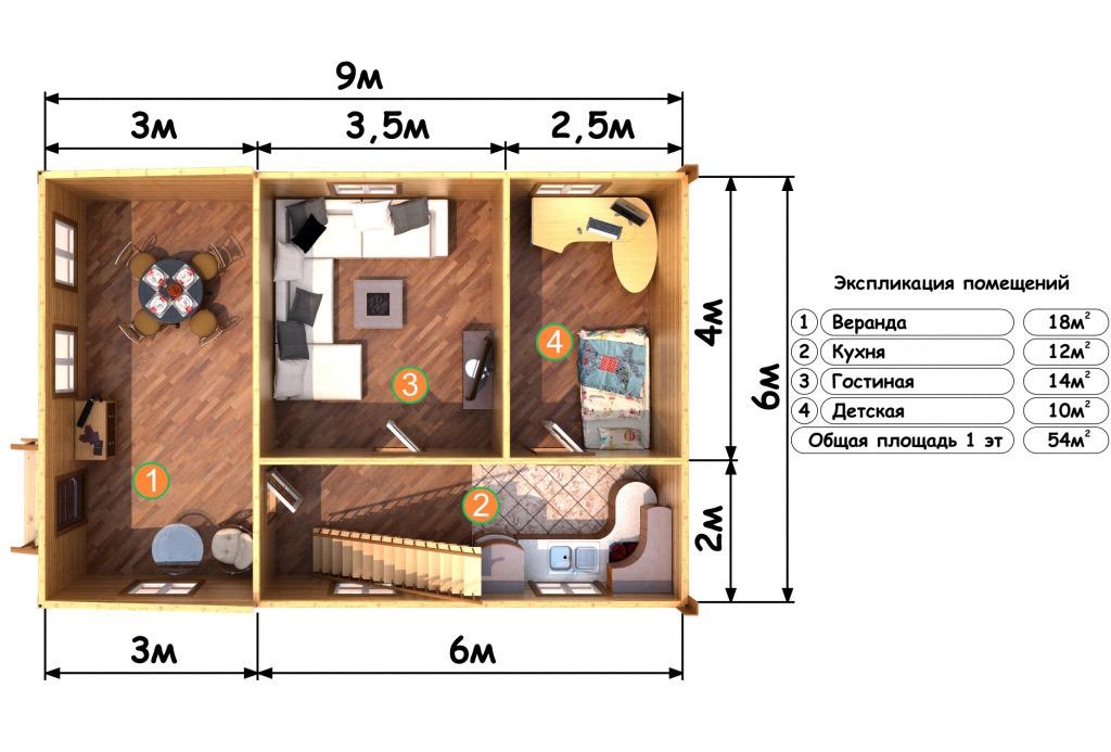 Двухэтажный дом 6 на 9